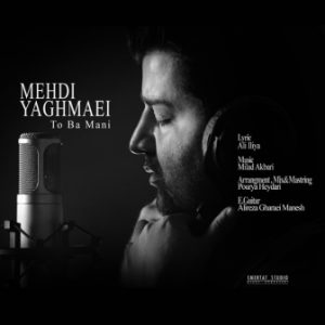 Mehdi Yaghmaei – To Ba Mani