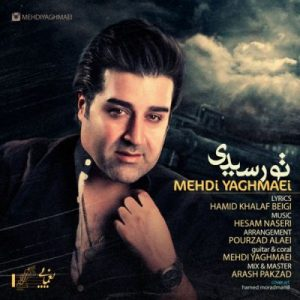 Mehdi-Yaghmaei-To-Residi