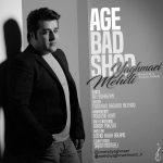 Yaghmaei_age-bad-shod600