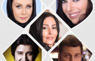 حضور مهدی یغمایی در برنامه خیریه هفت ستاره