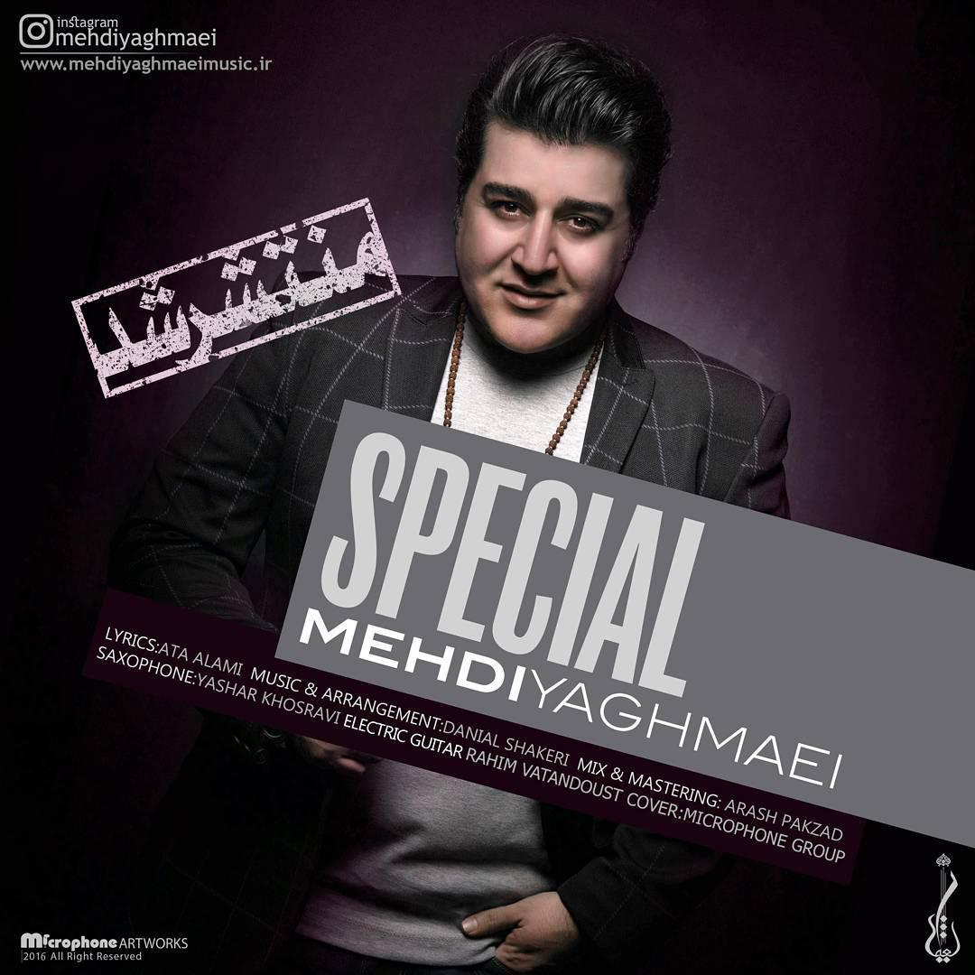 mehdiyaghmaei_special
