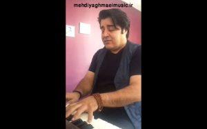 mehdiyaghmaei-behtarinhess-live