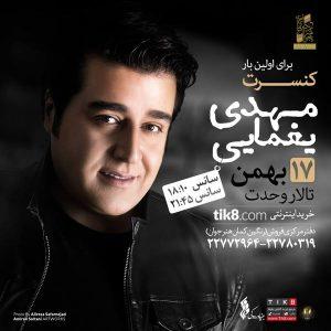 mehdiyaghmaei-concert