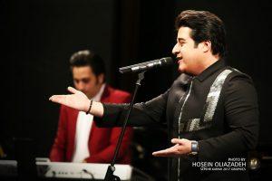 yaghmaei-concert95-0