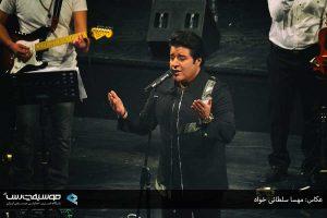 yaghmaei-concert95-069