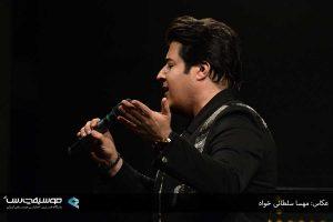 yaghmaei-concert95-077