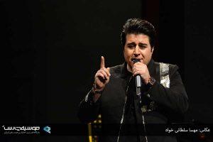 yaghmaei-concert95-079