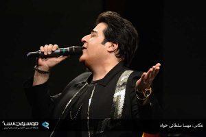 yaghmaei-concert95-085