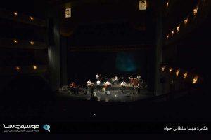 yaghmaei-concert95-087