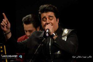 yaghmaei-concert95-090