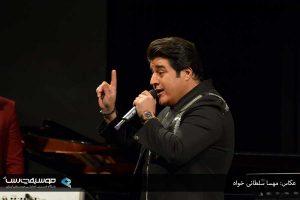 yaghmaei-concert95-091