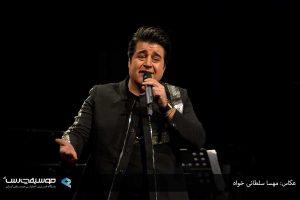 yaghmaei-concert95-099