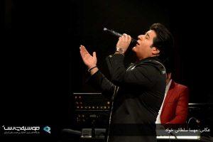 yaghmaei-concert95-101