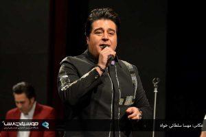 yaghmaei-concert95-105
