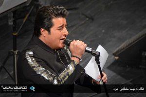 yaghmaei-concert95-109
