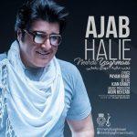 mehdi-yaghmaei-ajab-halie