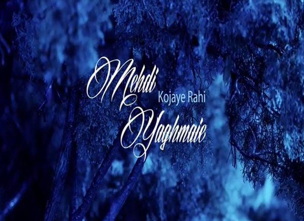 musicvideo_kojae-rahi