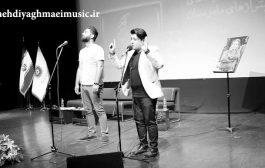 اجرای زنده مهدی یغمایی در خانه ترانه