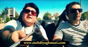 mehdiyaghmaei-dubsmash