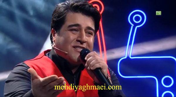 mehdiyaghmaei-delvision