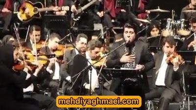 مهدی-یغمایی