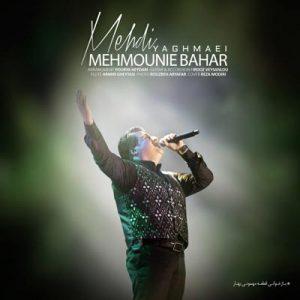Mehdi-Yaghmaei-Mehmounie-Bahar