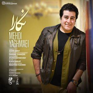 مهدی-یغمایی-نگارا۲