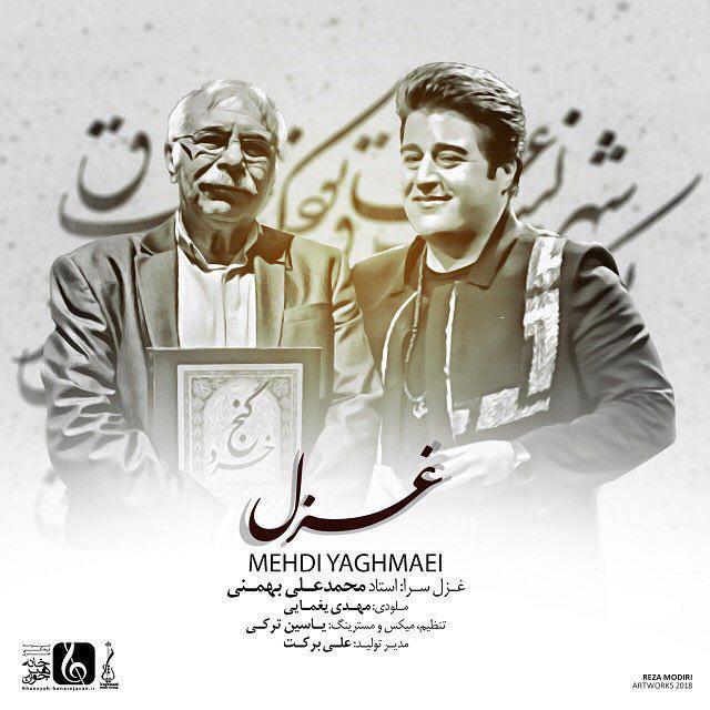 Mehdi Yaghmaei Ghazal