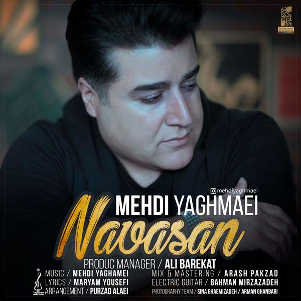 mehdiyaghmaei-navasan