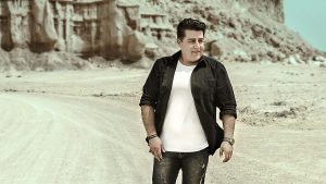شهرآشوب-مهدی-یغمایی