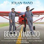 jouan-Band-begoo-harfato-cover