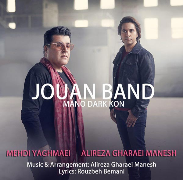 JouanBand-BegooHarfato