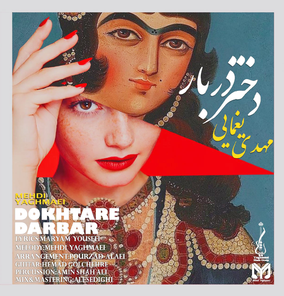 mehdiyaghmaei_dokhtare-darbar1