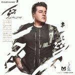 mehdiyaghmaei_jonoon