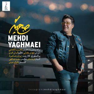 MehdiYaghmaei-SobhiDigar2